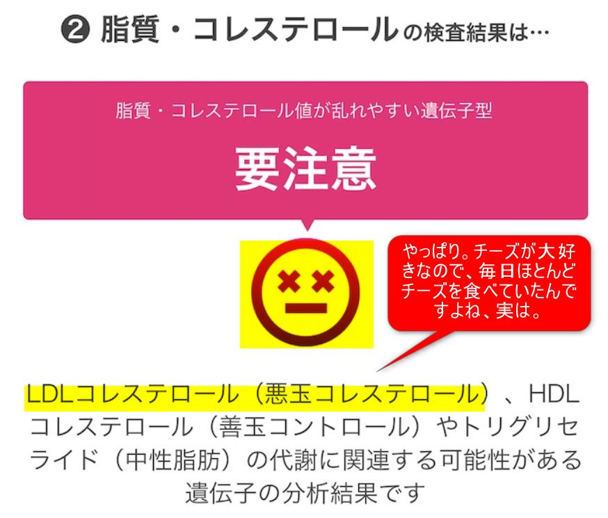 f:id:sakurajaponaise:20180911105850p:plain
