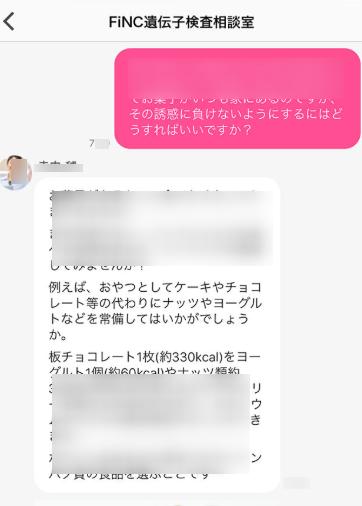 f:id:sakurajaponaise:20180911114635p:plain