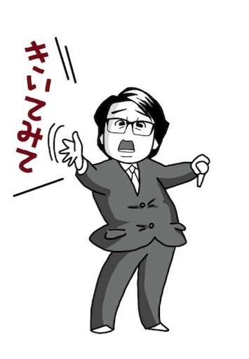 f:id:sakurakanade:20160930122802j:image