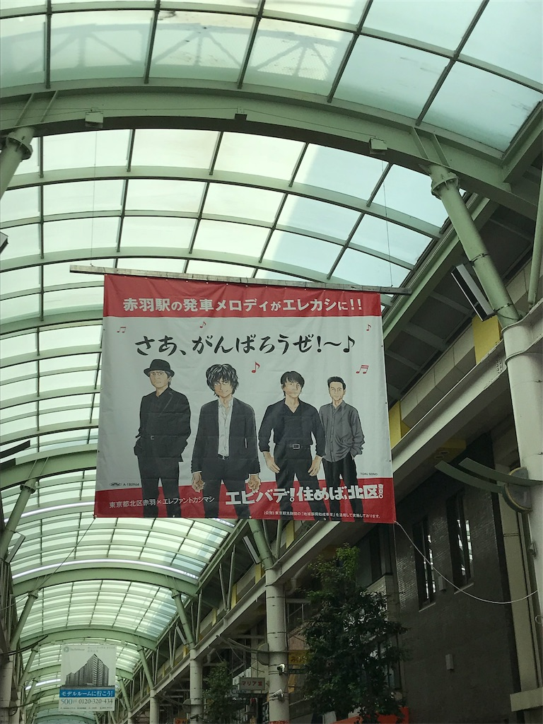 f:id:sakurakanade:20181118181051j:image