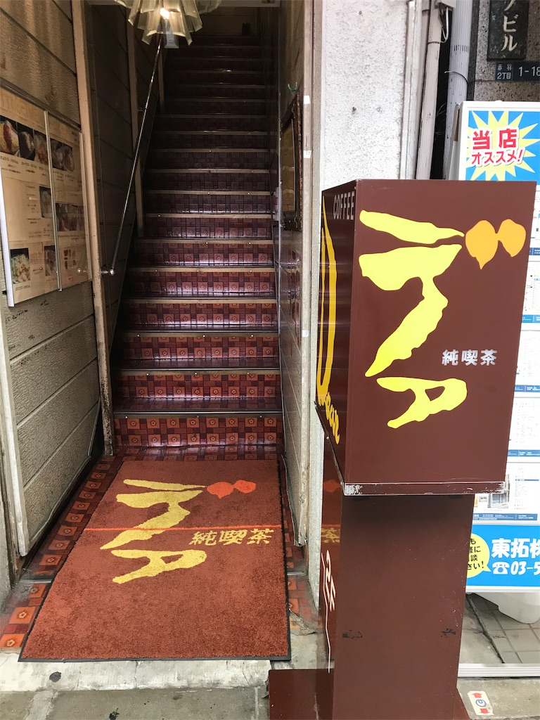 f:id:sakurakanade:20181118181154j:image
