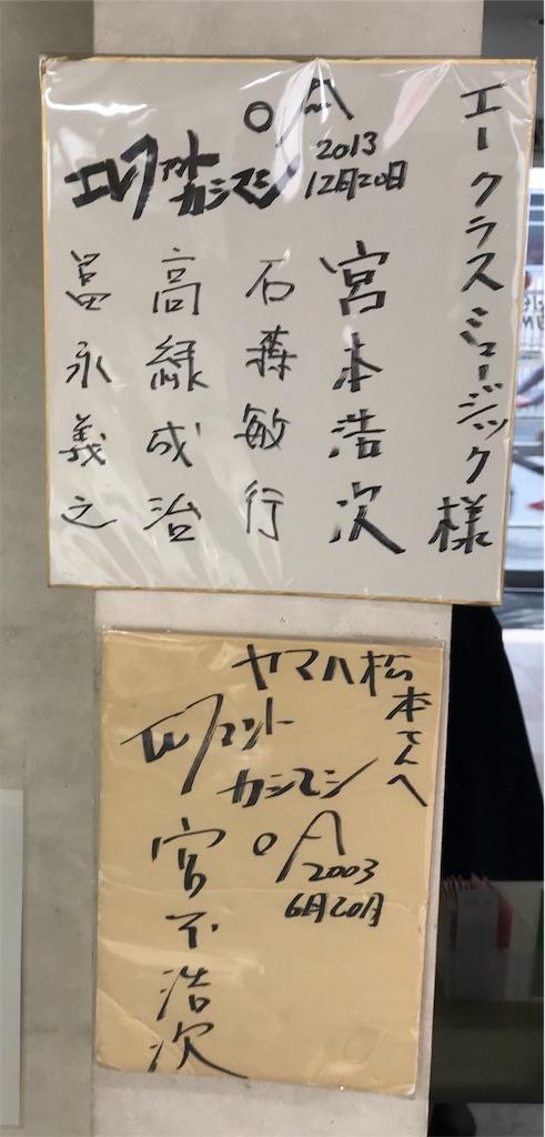 f:id:sakurakanade:20181118182320j:image