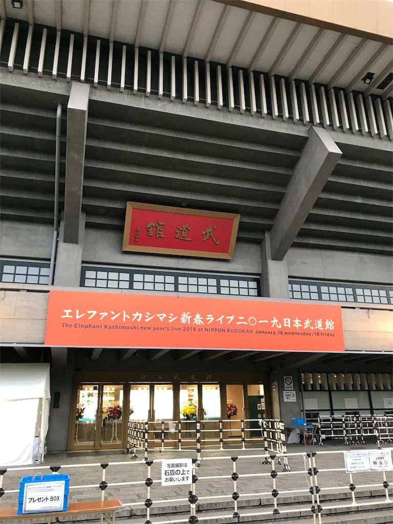 f:id:sakurakanade:20190117105514j:image