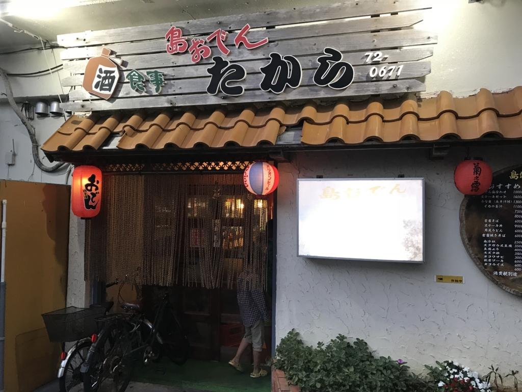 f:id:sakurako-s:20180415104114j:plain