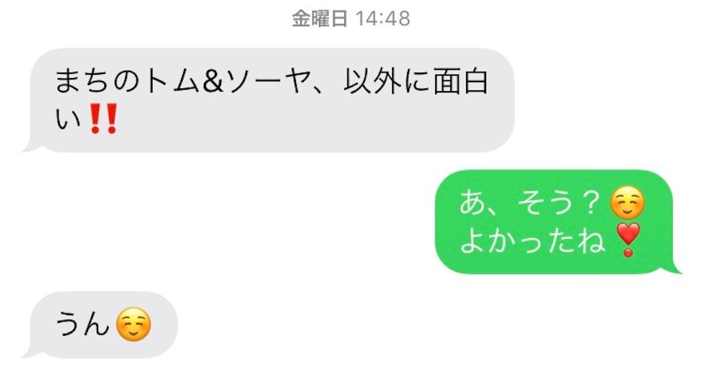 f:id:sakurako-tulipko:20200309083836j:image