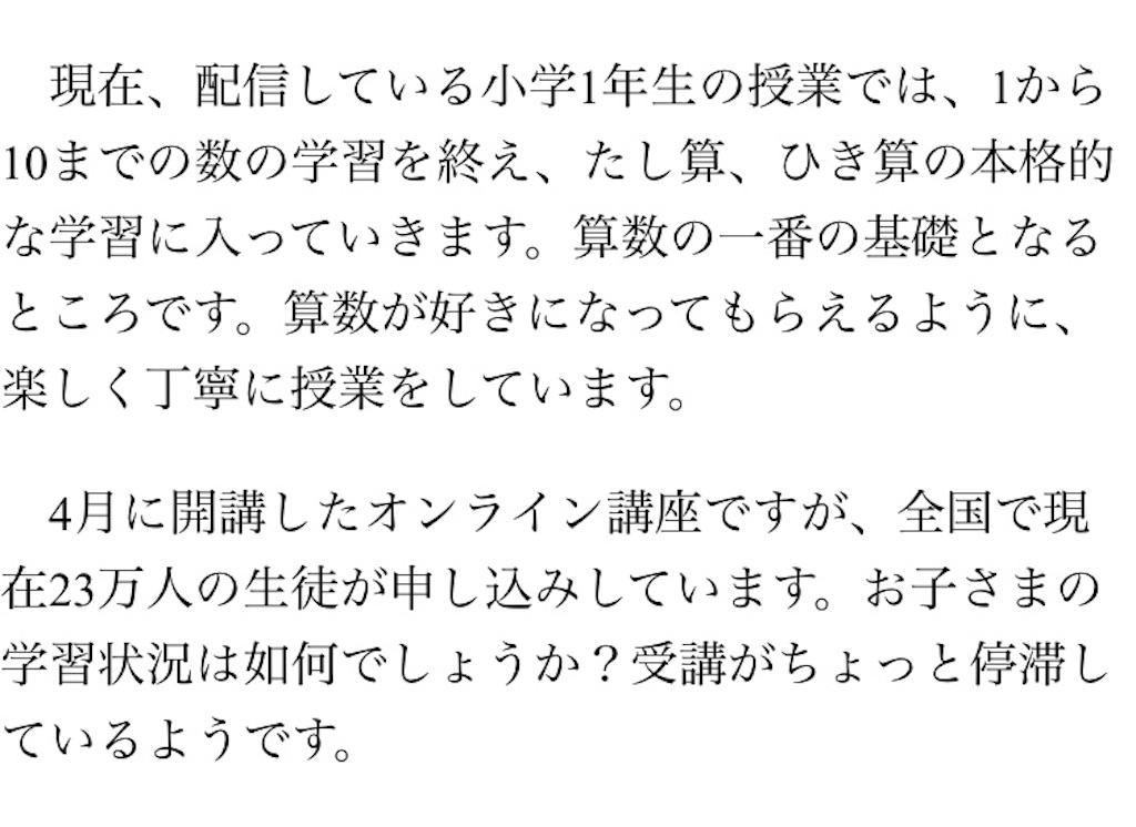 f:id:sakurako-tulipko:20200619084622j:image