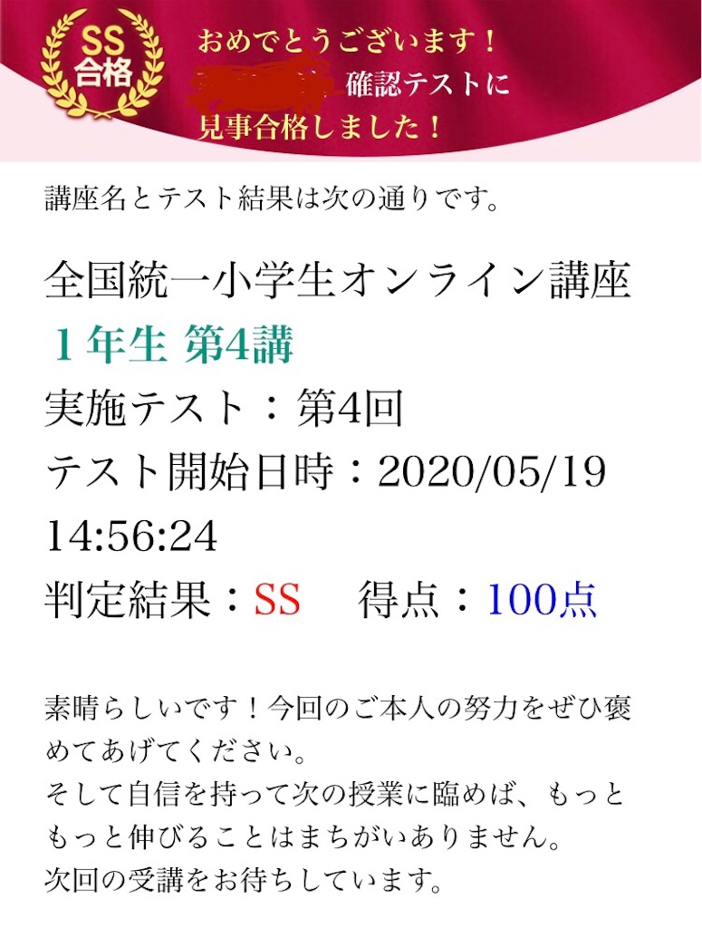 f:id:sakurako-tulipko:20200619090312j:image