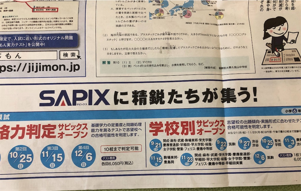 f:id:sakurako-tulipko:20200910084743j:plain
