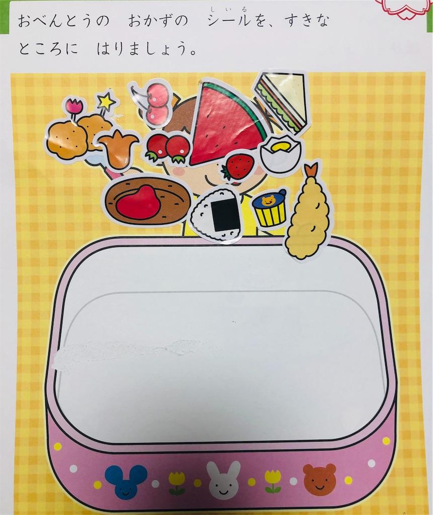 f:id:sakurako-tulipko:20201006082742j:image