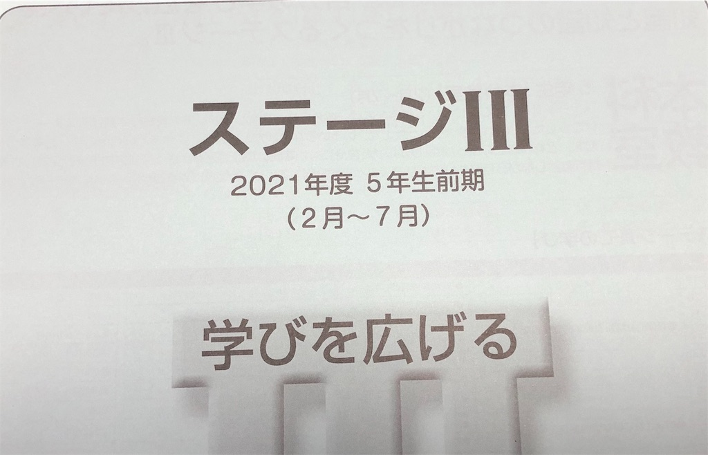 f:id:sakurako-tulipko:20201026094425j:image