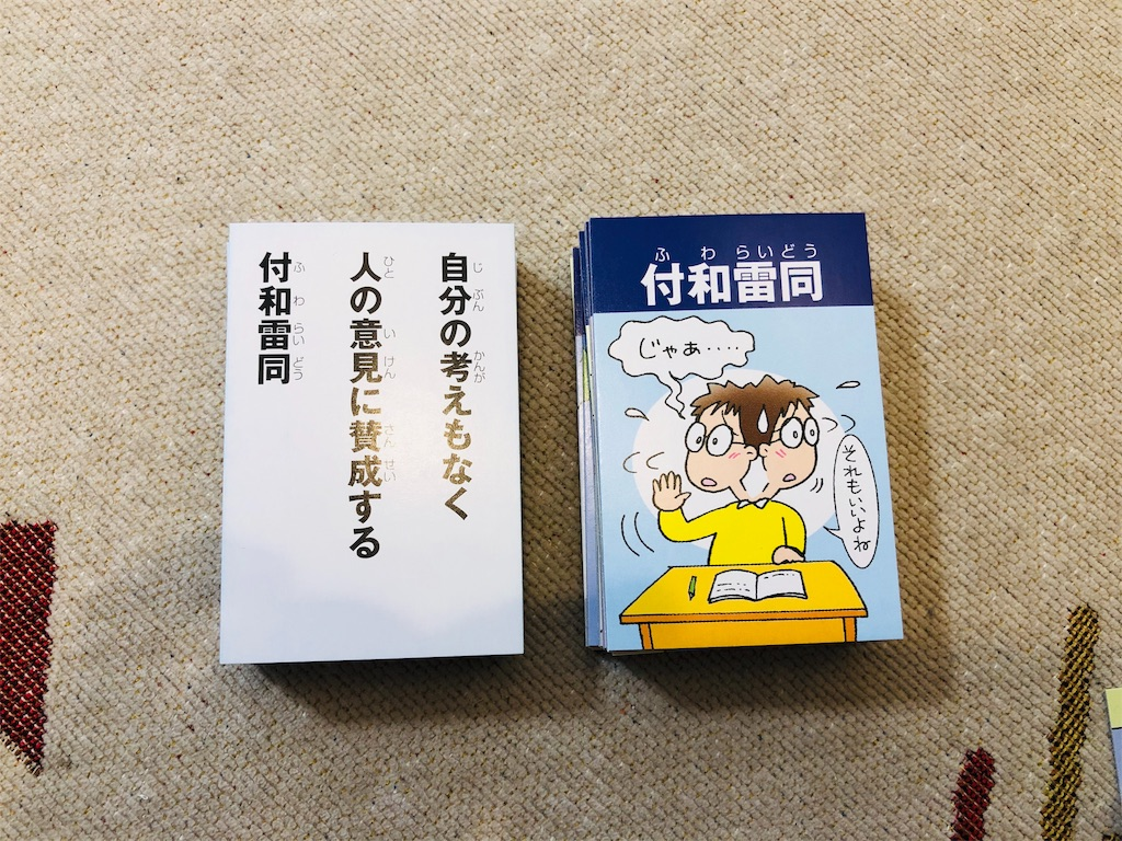 f:id:sakurako-tulipko:20201028084314j:plain