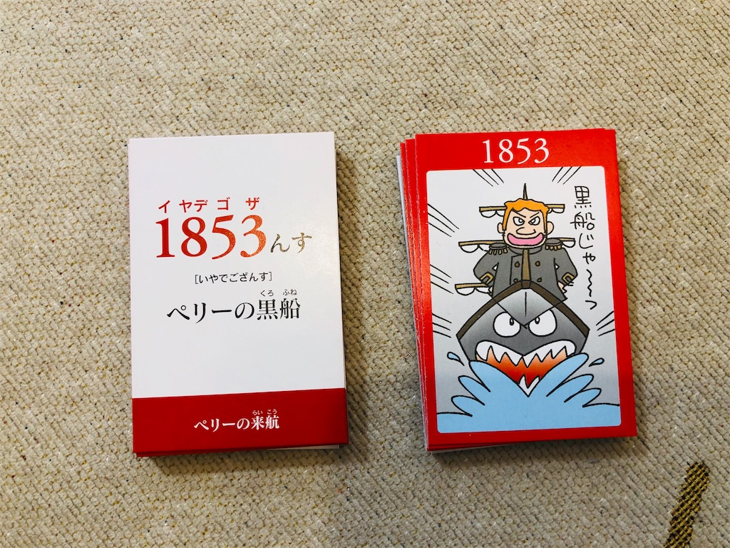 f:id:sakurako-tulipko:20201028084317j:plain