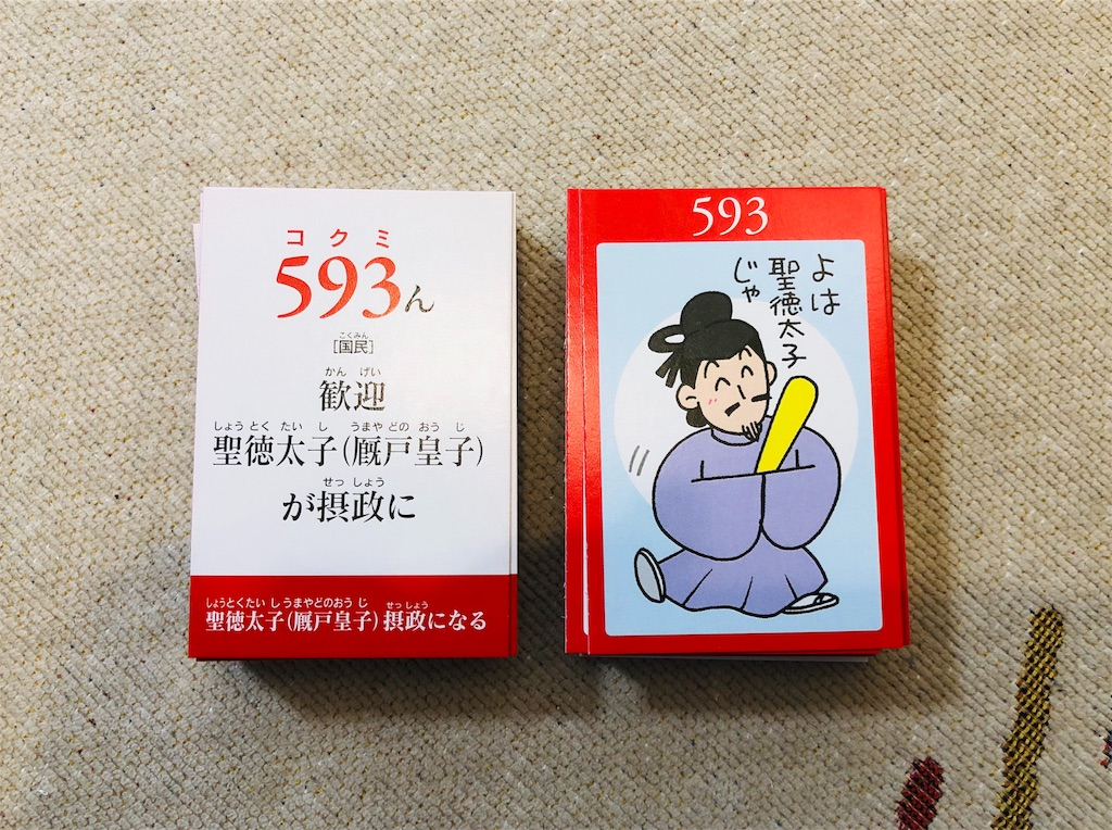 f:id:sakurako-tulipko:20201028084320j:plain