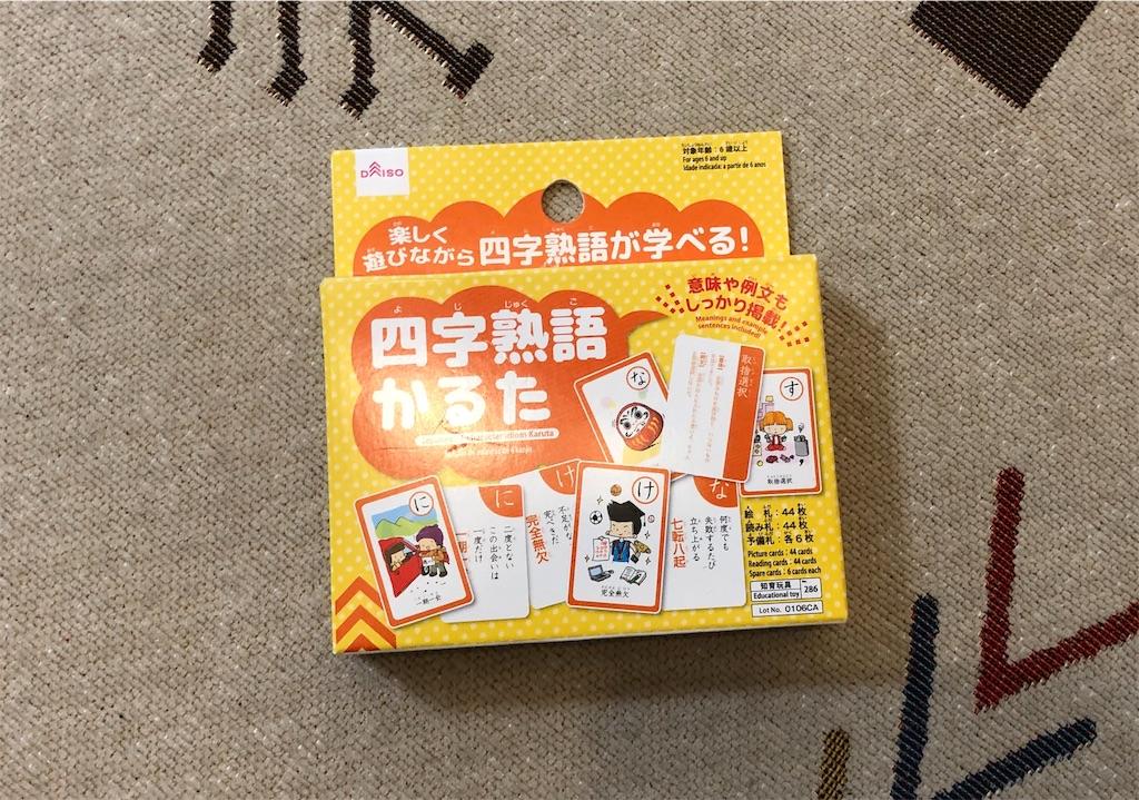 f:id:sakurako-tulipko:20201028084323j:plain