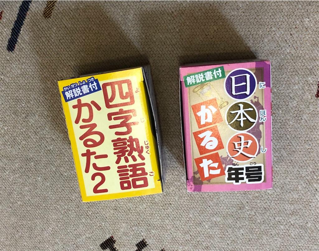 f:id:sakurako-tulipko:20201028084327j:plain