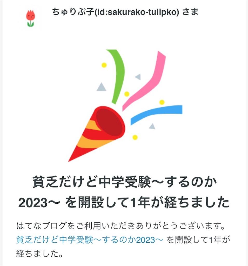 f:id:sakurako-tulipko:20201103092656j:image