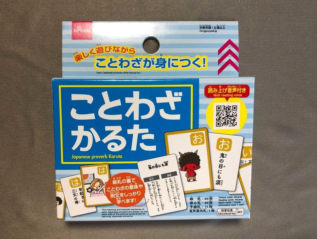 f:id:sakurako-tulipko:20201225094737j:plain