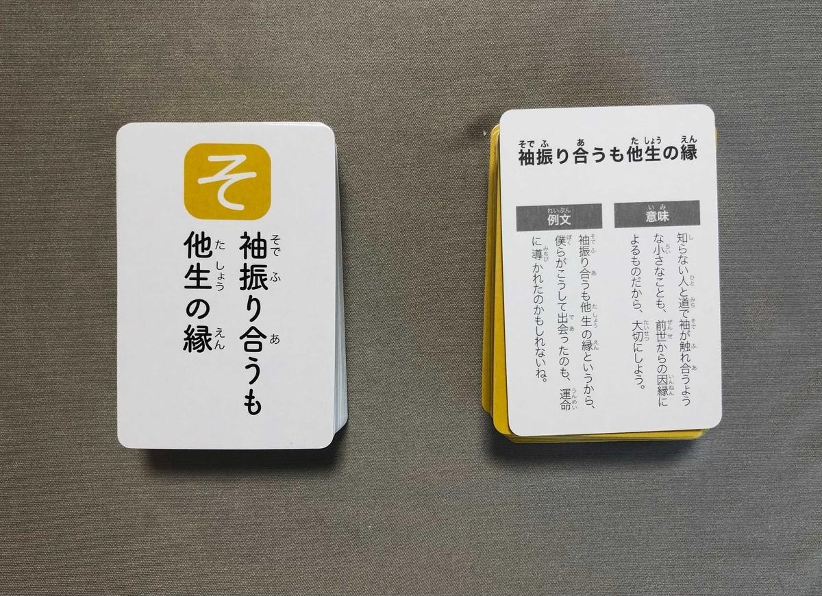 f:id:sakurako-tulipko:20201225094815j:plain