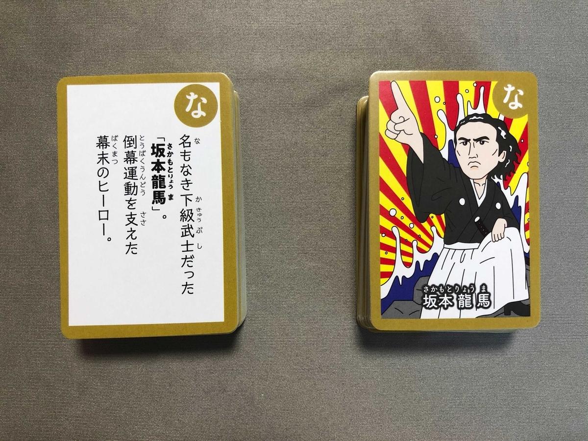 f:id:sakurako-tulipko:20201225094834j:plain