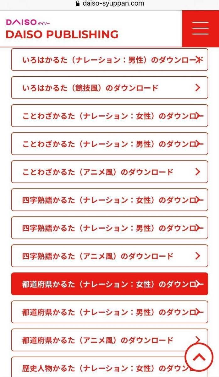 f:id:sakurako-tulipko:20201225100617j:plain