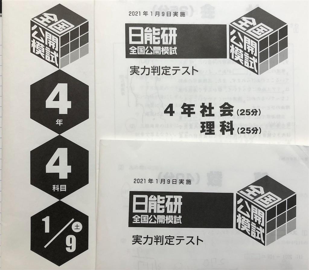 f:id:sakurako-tulipko:20210111155056j:plain