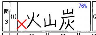 f:id:sakurako-tulipko:20210208144448j:plain