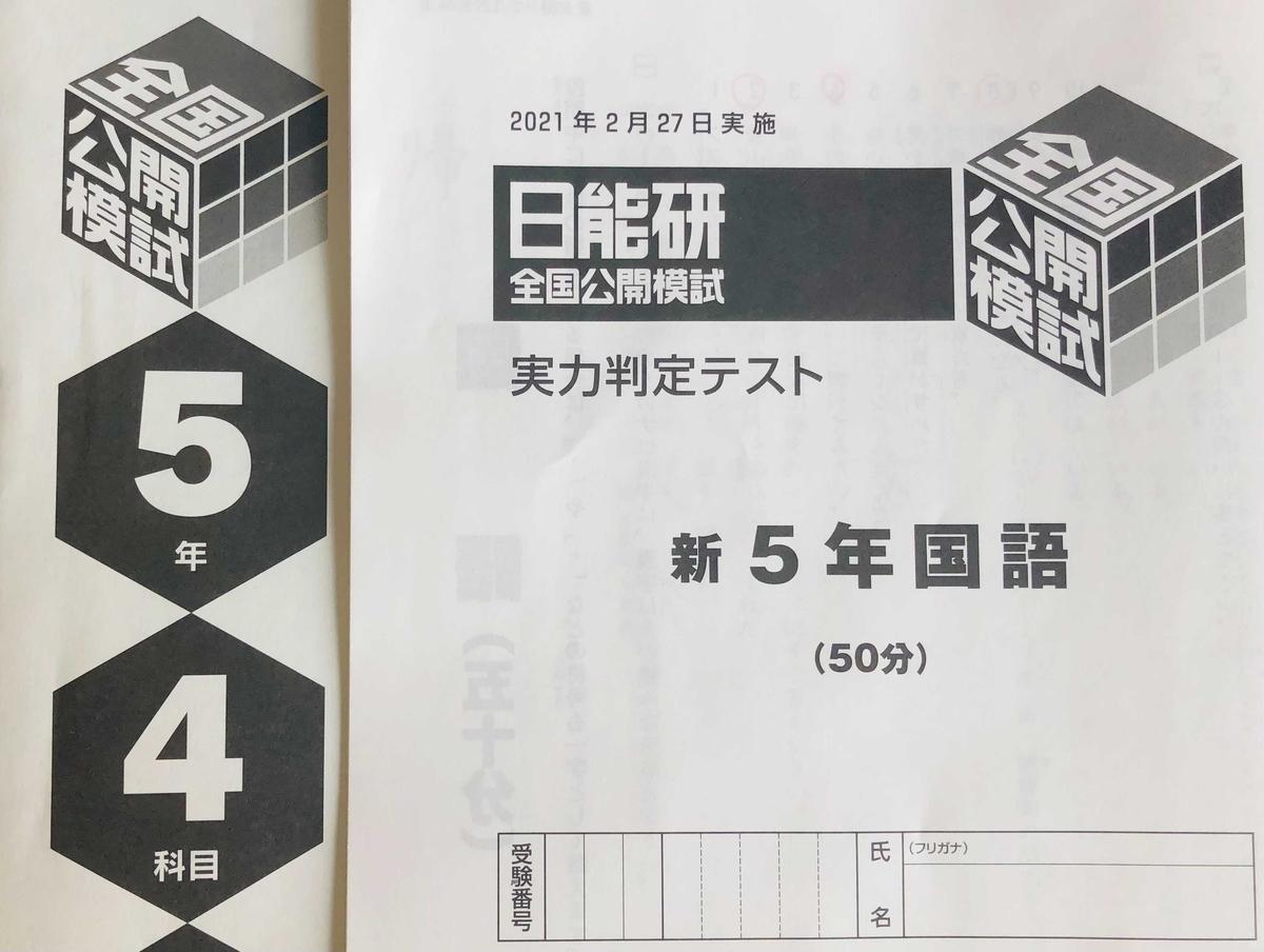 f:id:sakurako-tulipko:20210301142027j:plain