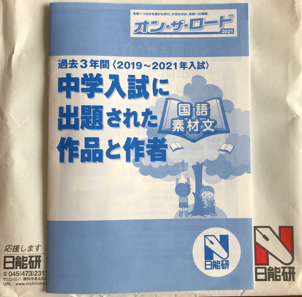f:id:sakurako-tulipko:20210312092046j:plain