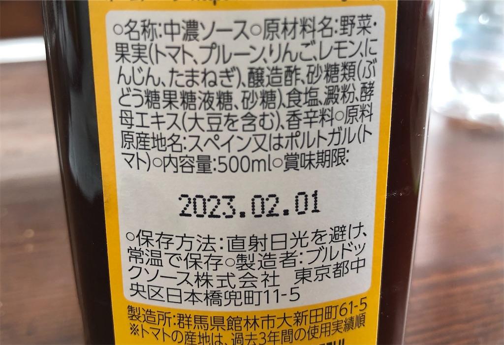f:id:sakurako-tulipko:20210327095411j:plain