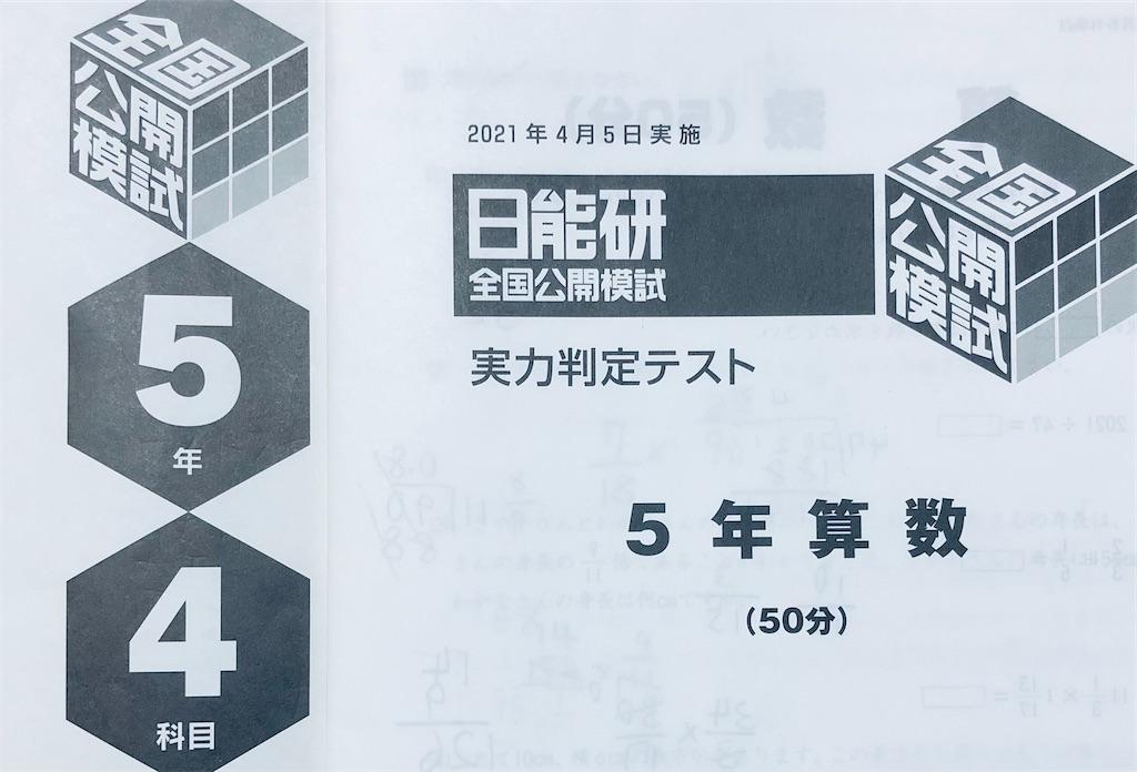 f:id:sakurako-tulipko:20210407165547j:plain