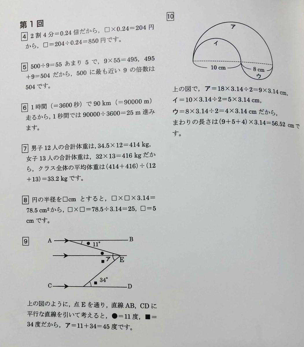 f:id:sakurako-tulipko:20210506105031j:plain