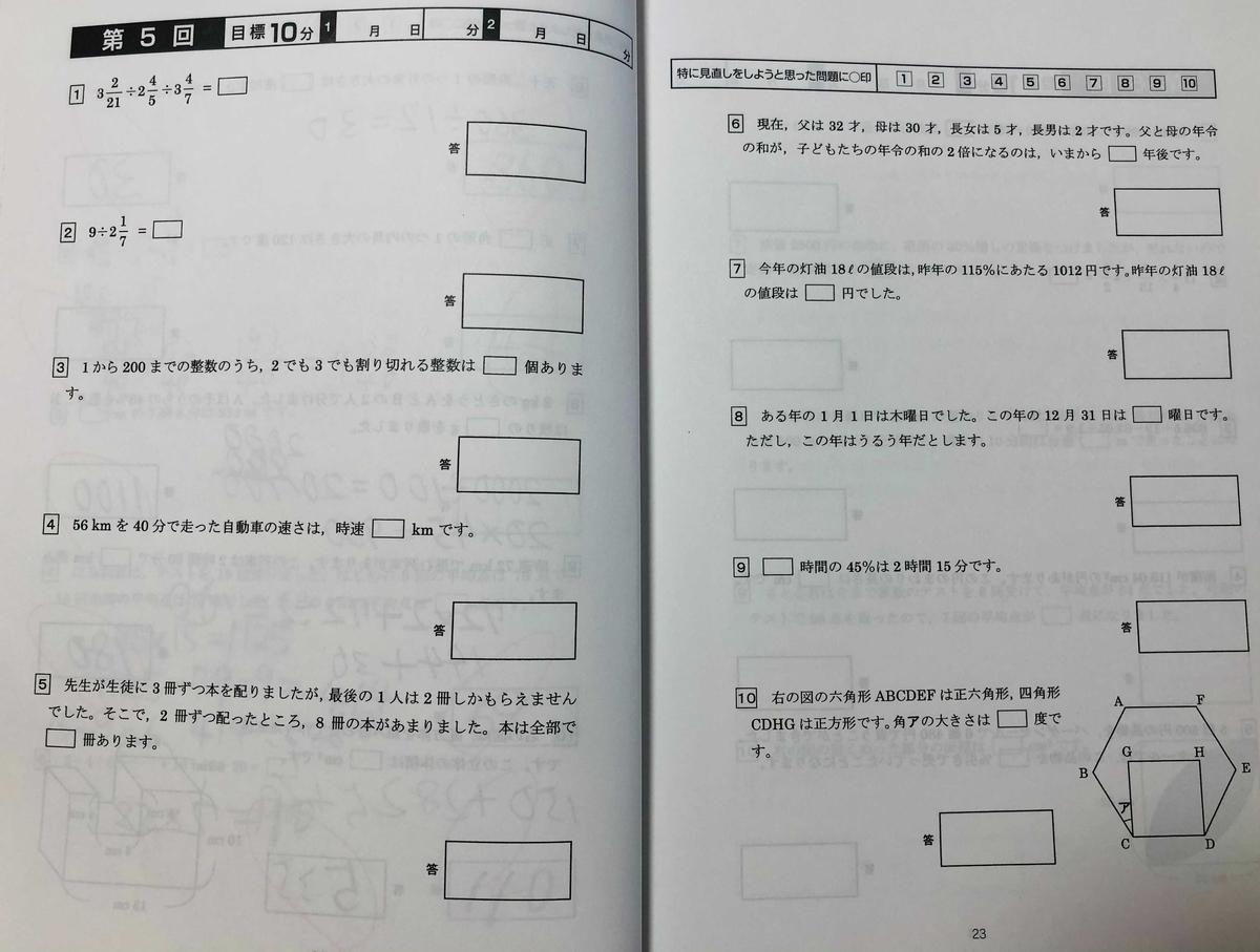 f:id:sakurako-tulipko:20210506105039j:plain