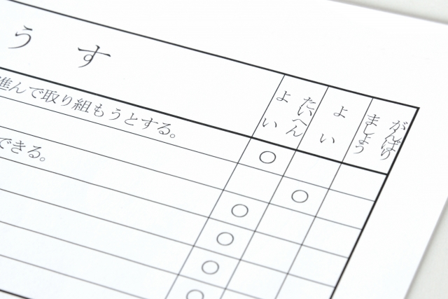 f:id:sakurako-tulipko:20210721094910j:plain