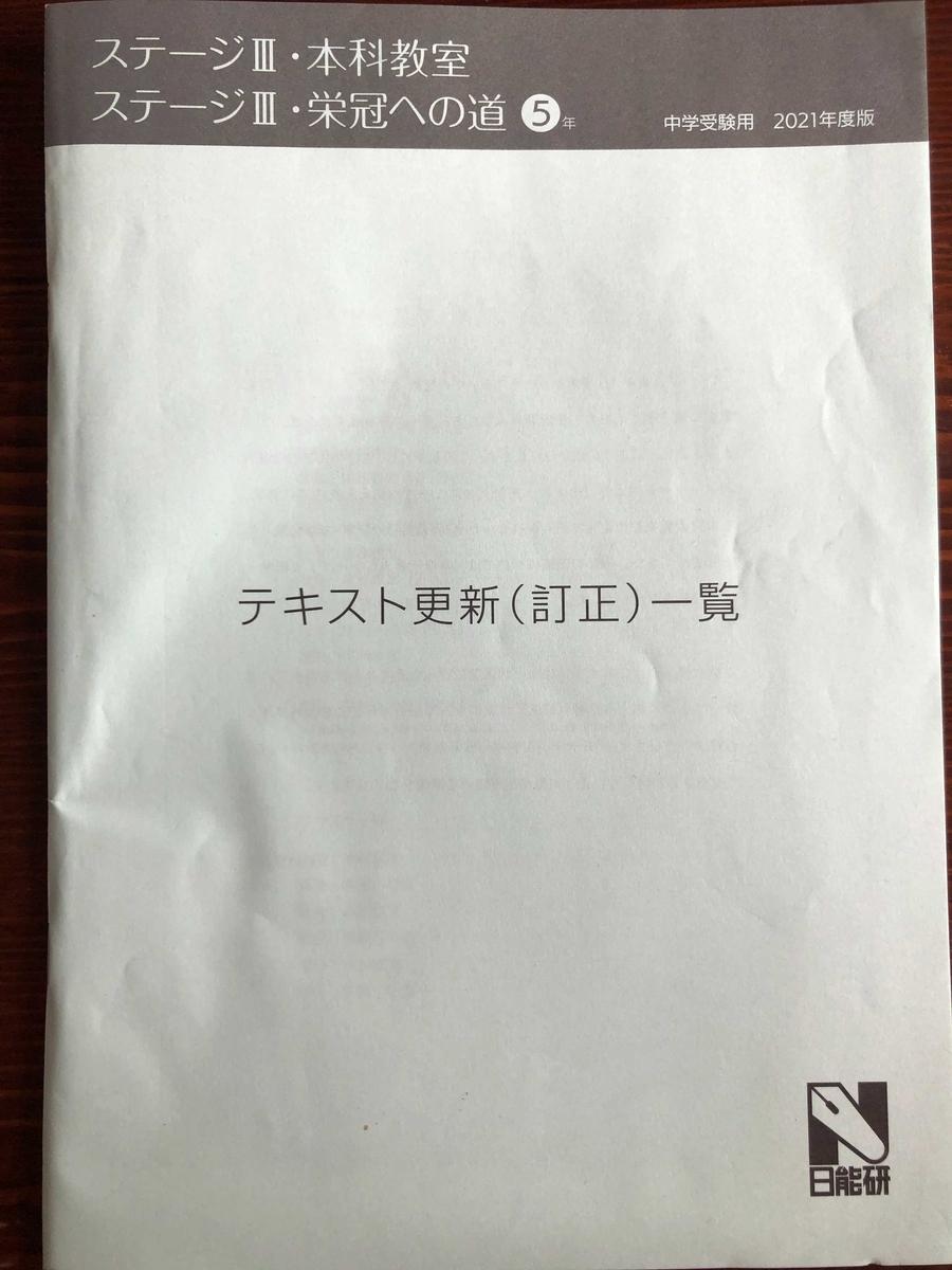 f:id:sakurako-tulipko:20210917094120j:plain