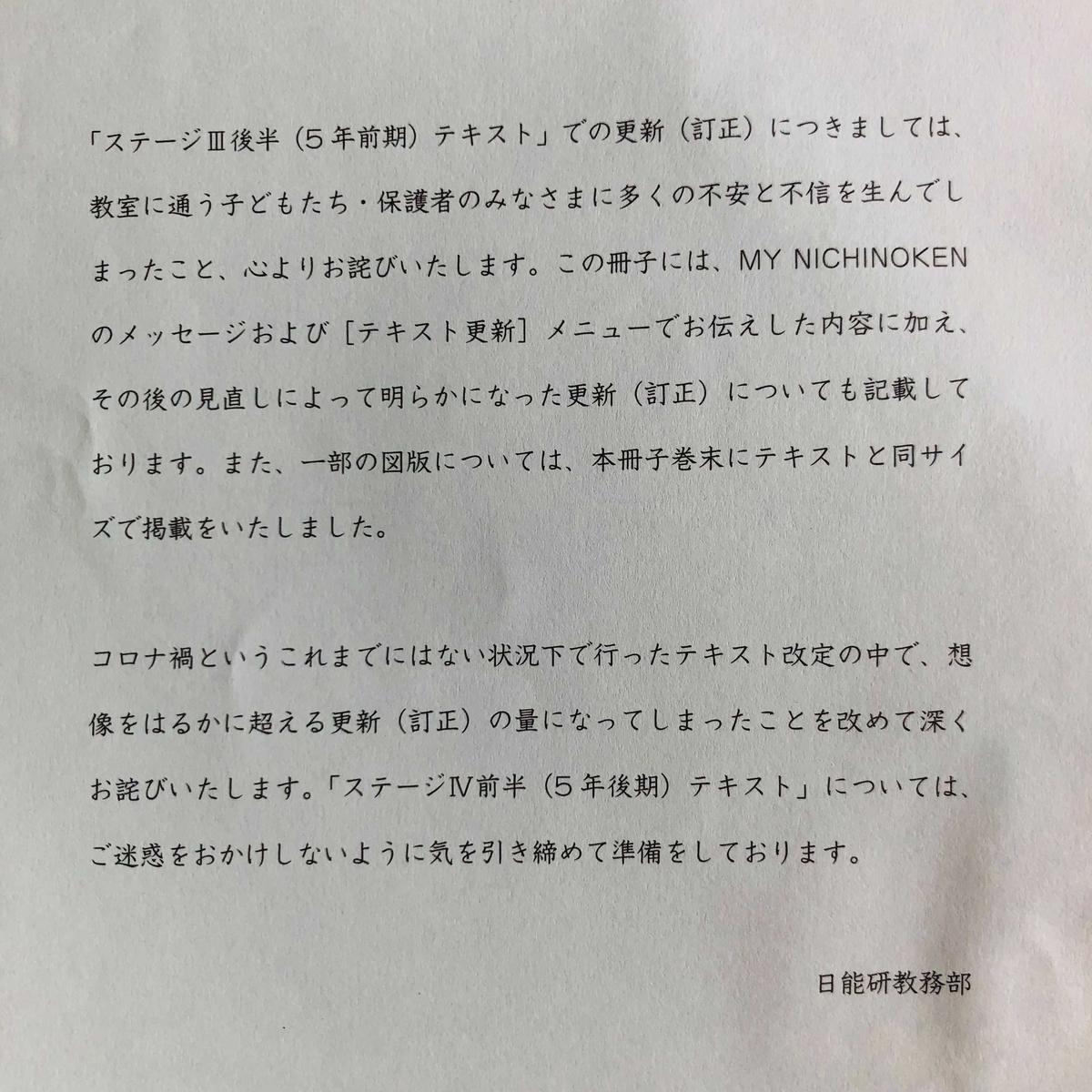f:id:sakurako-tulipko:20210917094125j:plain