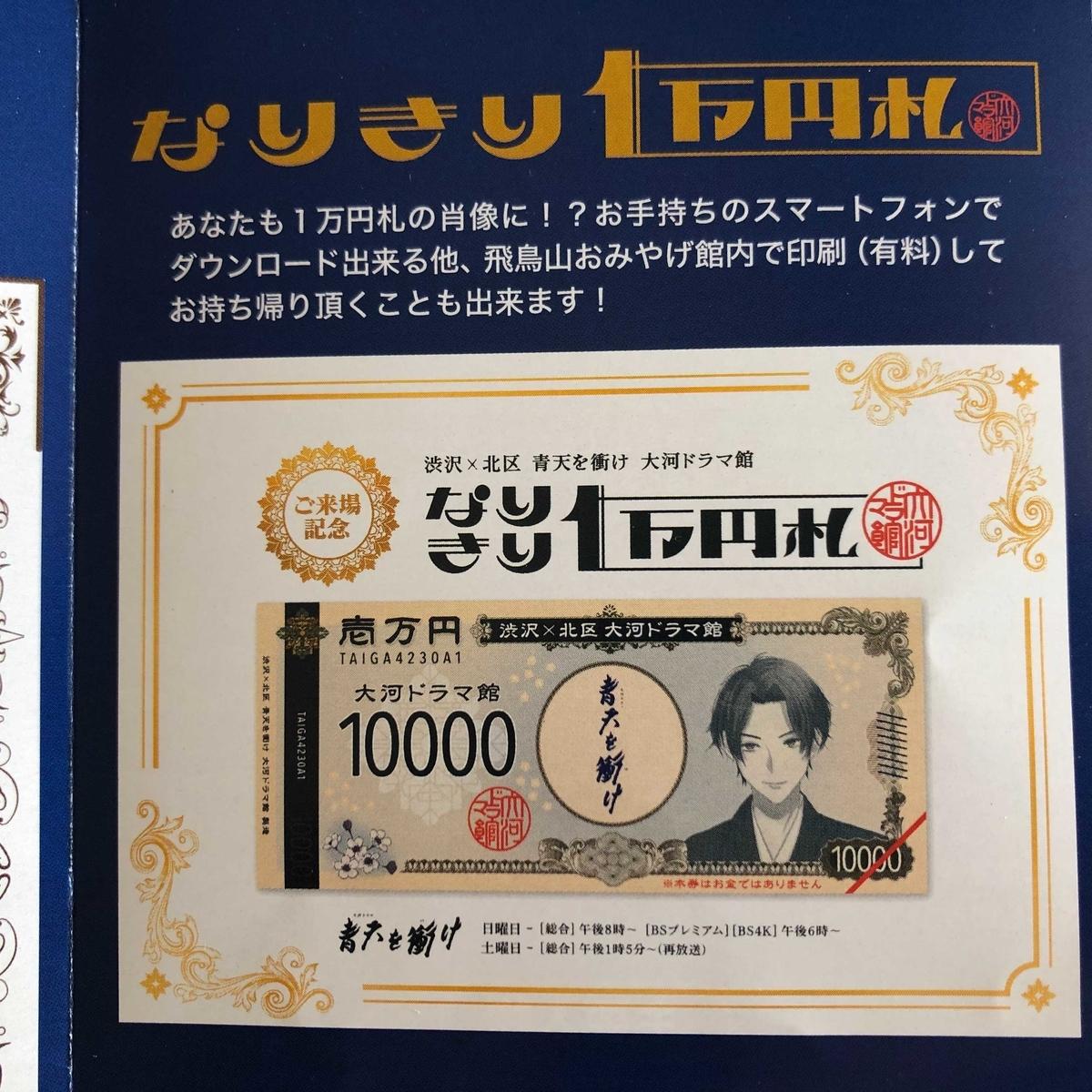 f:id:sakurako-tulipko:20210924091447j:plain