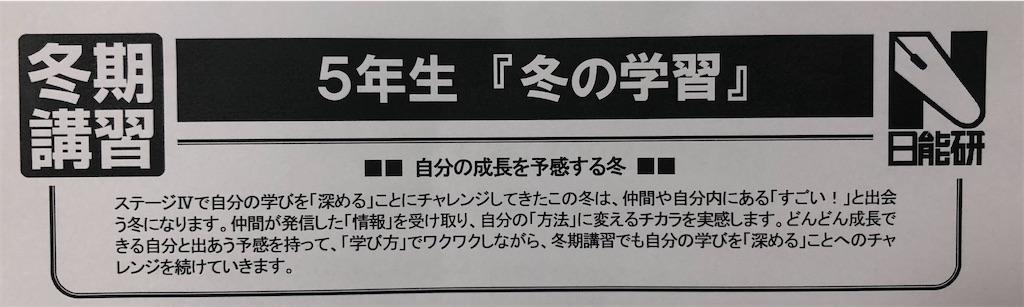 f:id:sakurako-tulipko:20210925113719j:plain