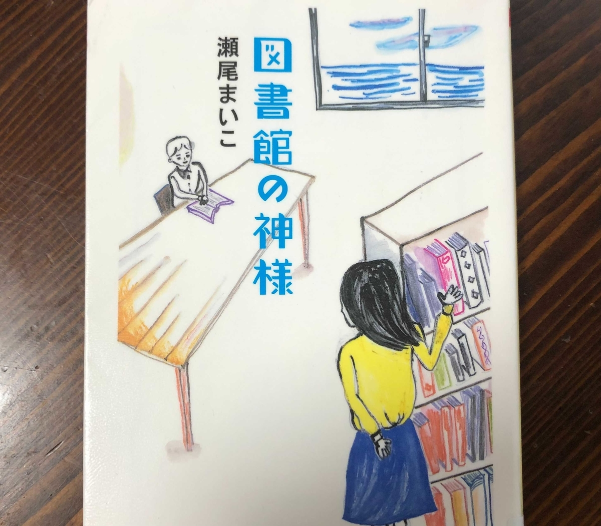 f:id:sakurako-tulipko:20210927093503j:plain