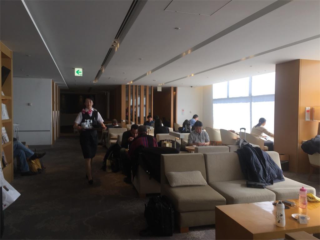 f:id:sakurako-up-up:20170115123739j:image