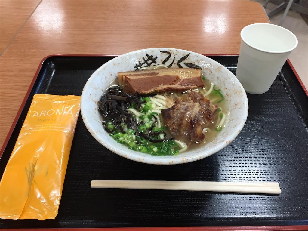 f:id:sakurako-up-up:20170117122231j:image