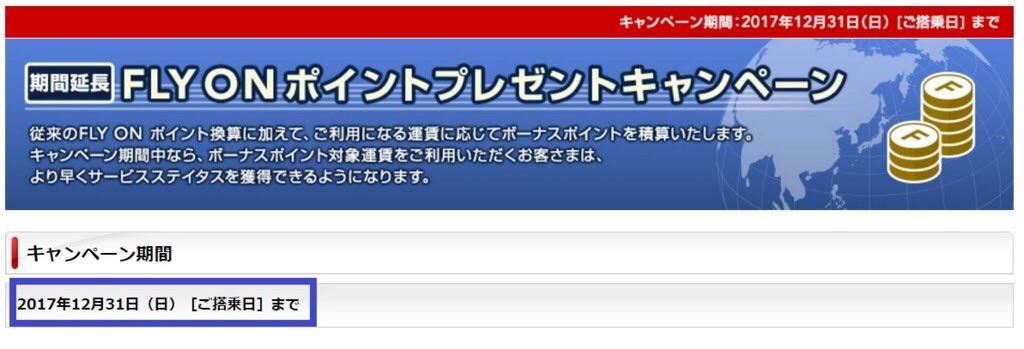 f:id:sakurako-up-up:20170121203524j:image