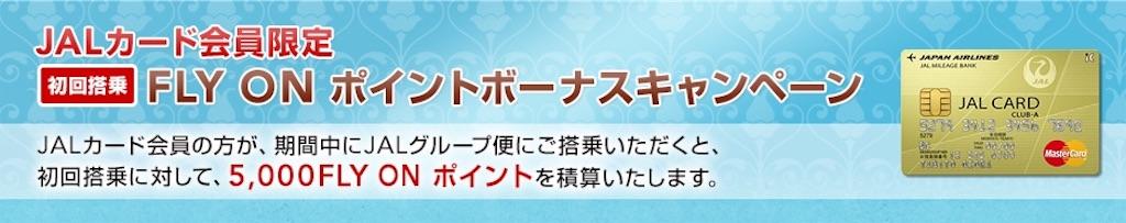 f:id:sakurako-up-up:20170124215115j:image