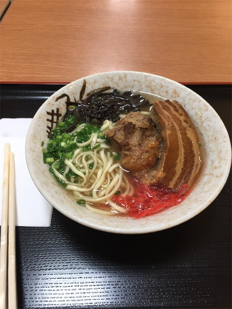 f:id:sakurako-up-up:20170125152058j:image