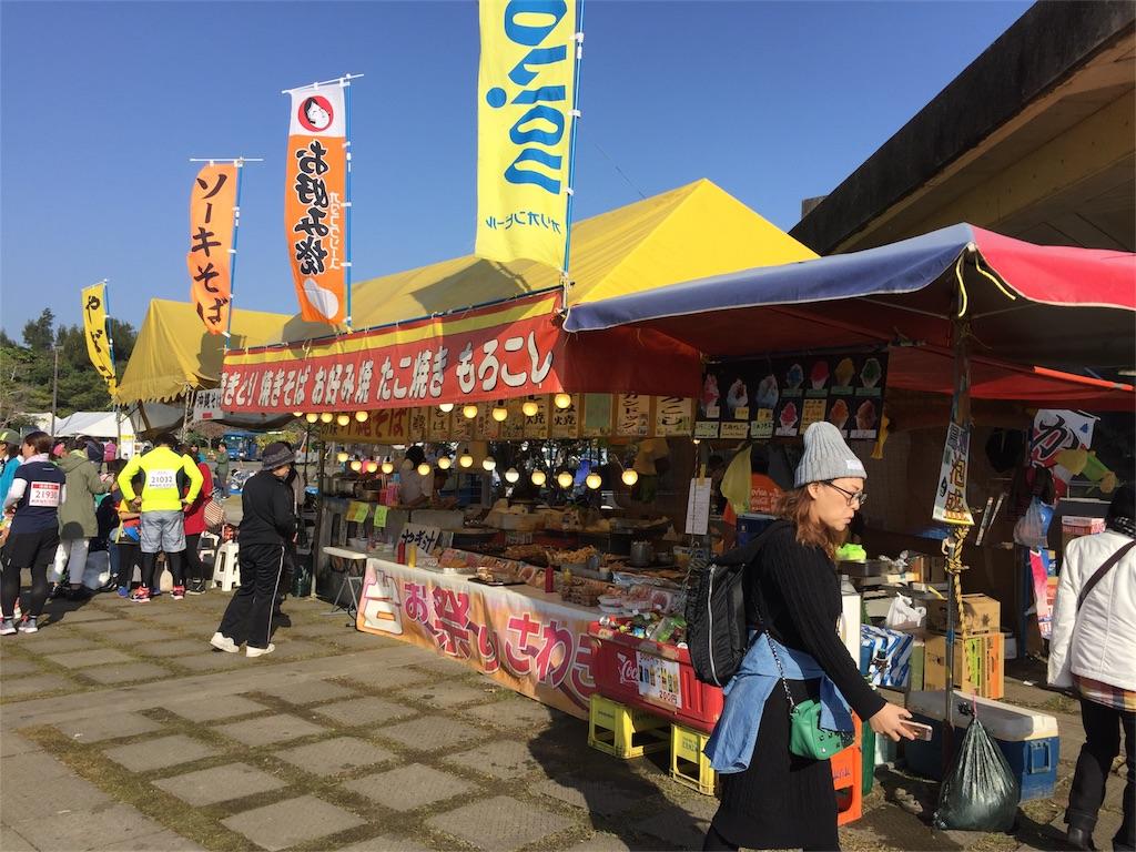f:id:sakurako-up-up:20170219205119j:image