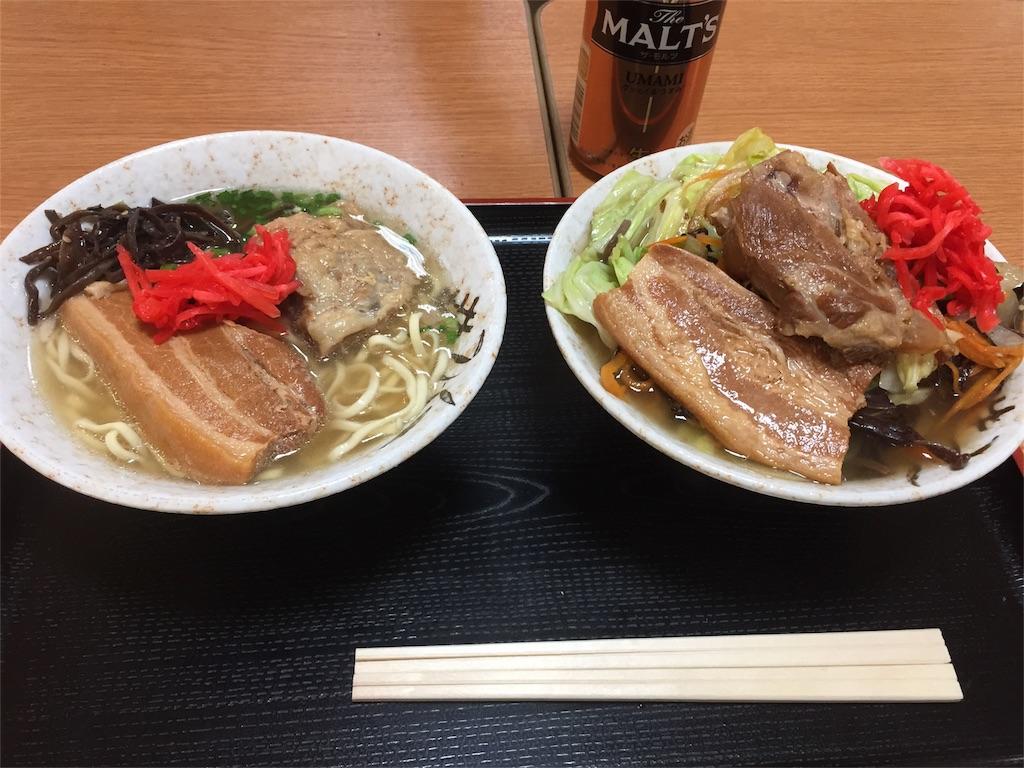 f:id:sakurako-up-up:20170219225545j:image