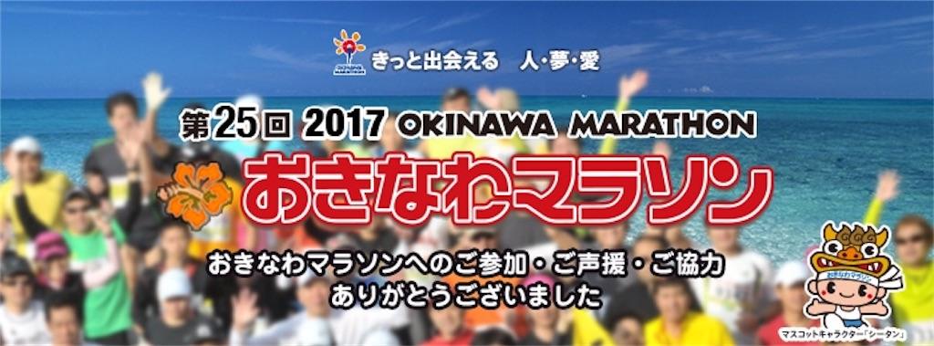 f:id:sakurako-up-up:20170219230348j:image