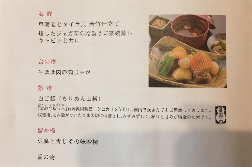 f:id:sakurako-up-up:20170429144602j:image
