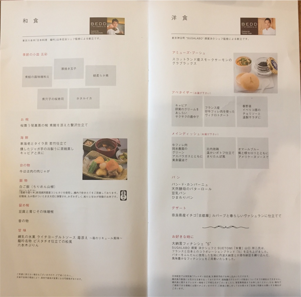 f:id:sakurako-up-up:20170429145719j:image