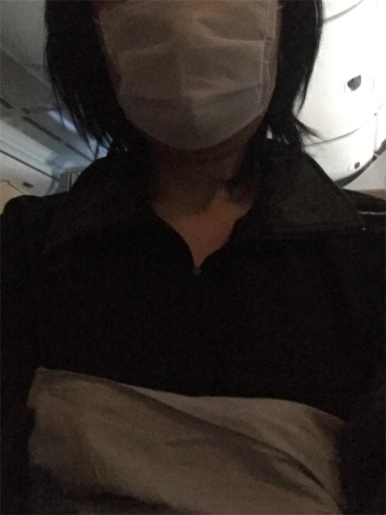 f:id:sakurako-up-up:20170429150656j:image