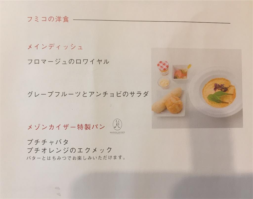 f:id:sakurako-up-up:20170429151141j:image